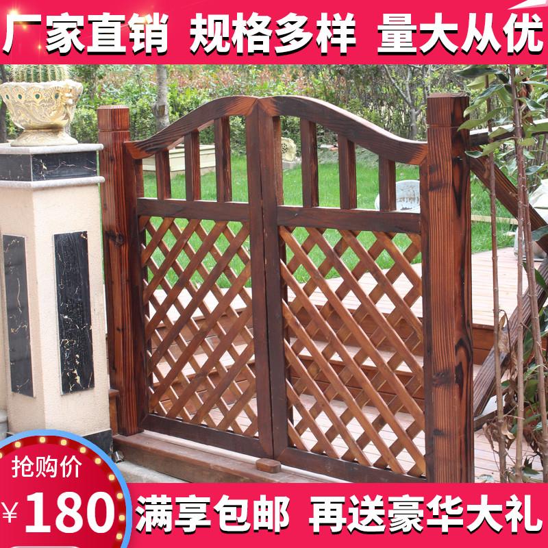 定制防腐木栅栏网格户外木门花园围栏扶手庭院碳化木花架篱笆