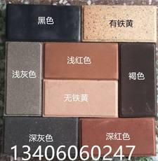 Shandong Sintered Bricks, Terracotta Bricks, Permeable Bricks Landscape, Welcome to the Factory, Visiting 13406060247