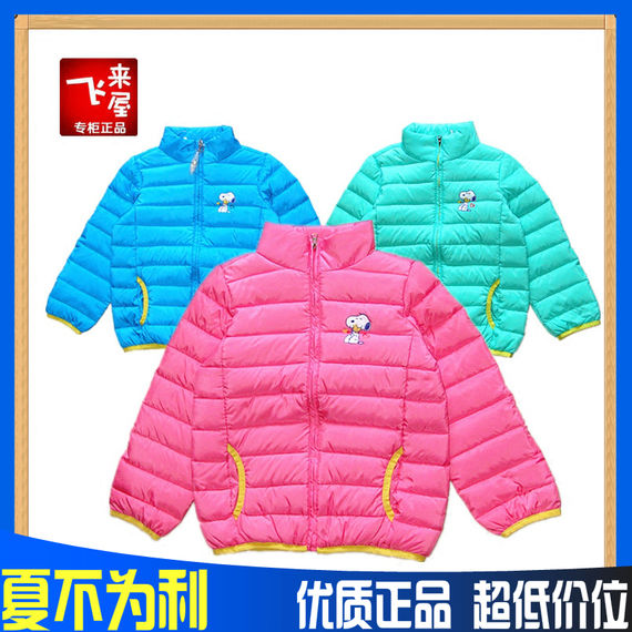 Snoopy down jacket autumn and winter new 2AW50633 boys and girls down liner wild child light down jacket