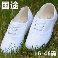 Country way white shoes men and women tennis shoes children show Kungfu shoes Qingdao global work shoes shoes XL 46