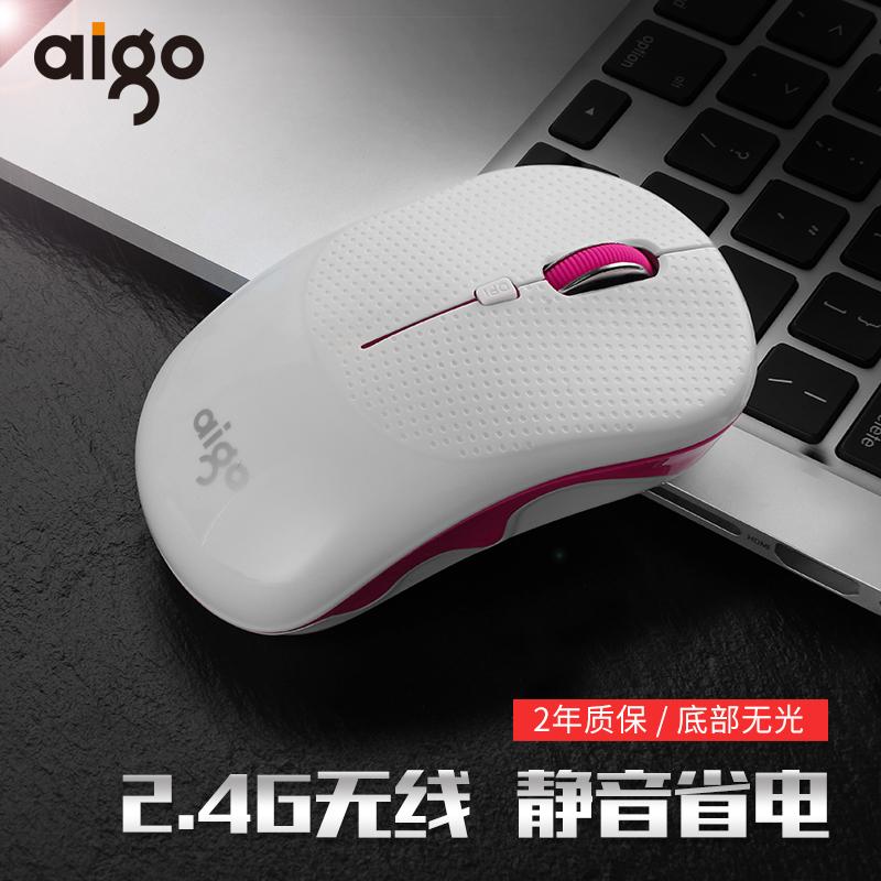爱国者Q25商务无线鼠标静音无声省电联想华硕笔记本台式电脑女