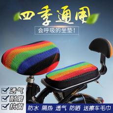 Electric bicycle seat cover four seasons universal sun block breathable battery car to increase 3D seat cover tram cushion cover