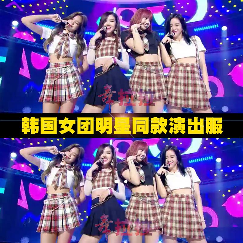 韩国女团演出服打歌服同款宇宙少女演出服blackpink打歌服啦啦队