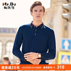 Mr. Cloth Compassion Long Sleeve Men's Autumn Lapel Casual Work T-Shirt Long Sleeve Shirt T-Shirt BT3598