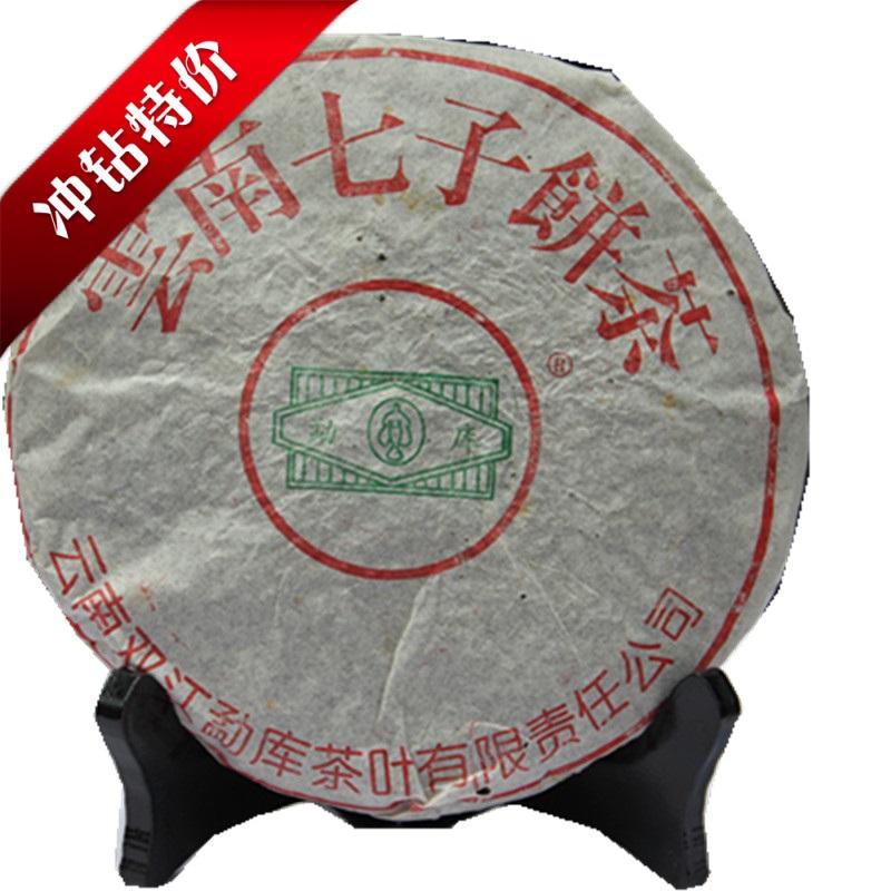 云南普洱茶 生茶 勐库戎氏 七子饼茶 100�年干仓青饼 357克专柜