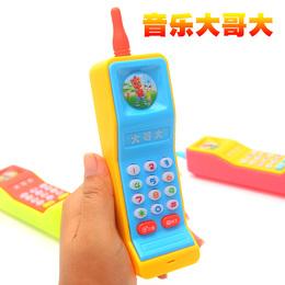 儿童大哥大手机玩具宝宝益智早教学习音乐电话1-3岁玩具批发地摊