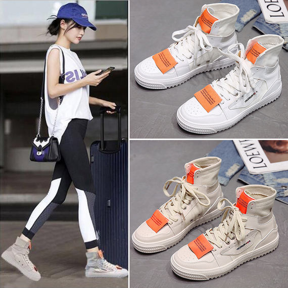 Hip-hop women's shoes tide street dance high-top sneakers Korean version of the wild student net panel shoes net red casual canvas shoes