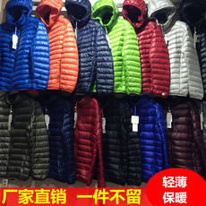 Winter light down jacket men's hooded short section ultra-thin plus fat increase code light thin section of the elderly large code