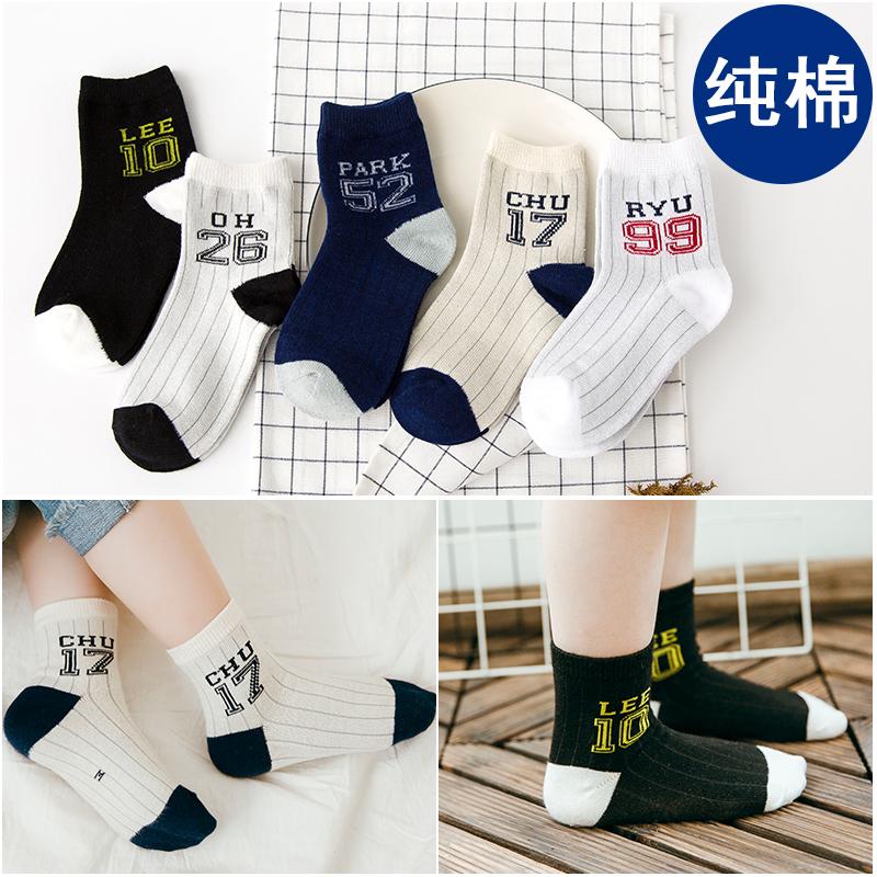 儿童棒球数字宝宝袜 学生袜春秋冬男童女童纯棉3-5-7-9岁中筒袜子