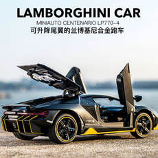 Lamborghini LP770 sports car alloy car model door pull back children's toy car boy simulation car model