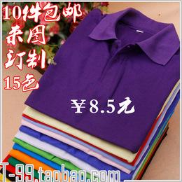广告衫订做diy工作服翻领短袖/长袖宣传服t恤polo衫定制 印字
