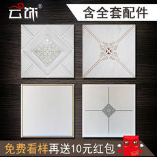 Integrated ceiling aluminum buckle board kitchen and bathroom plate kitchen bathroom ceiling anti-oil and moisture resistance full set of ceiling material