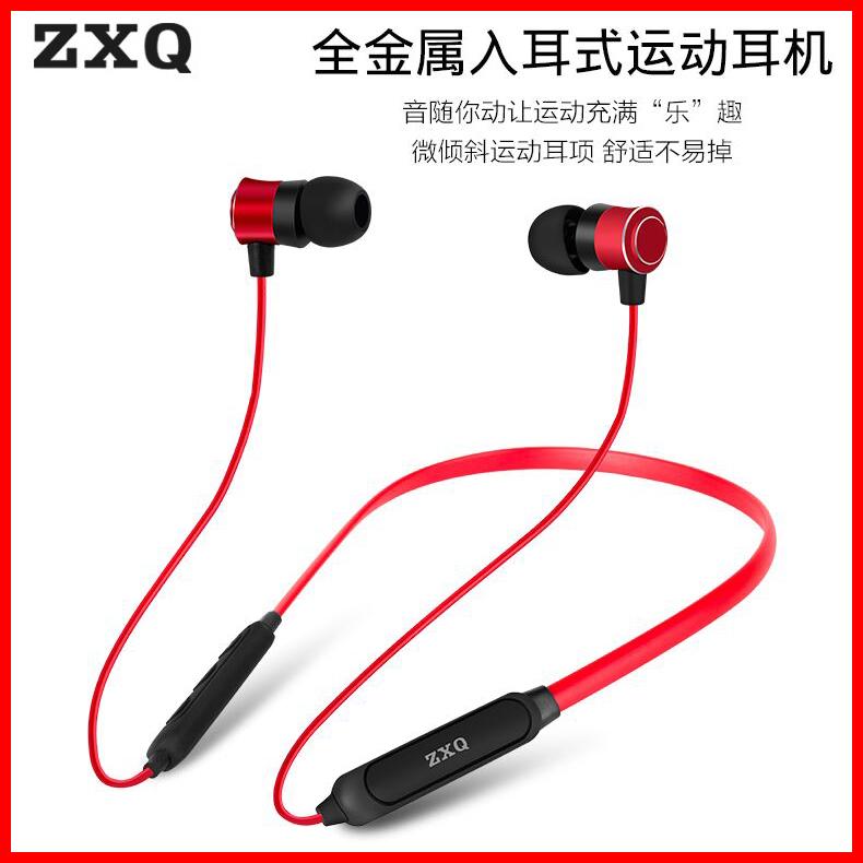 ZXQ Q1磁吸防水双耳入耳式跑步音乐通话挂脖颈戴无线蓝牙运动耳机