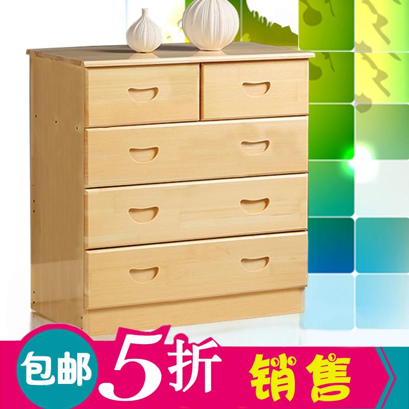 实木五斗柜五斗橱储物柜卧室收纳柜子抽屉式实木斗柜简约现代白色
