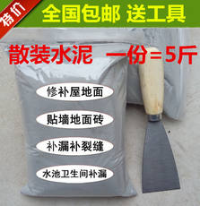 Small bag cement Bulk cement Black cement Portland cement Repair caving tiling 325 cement