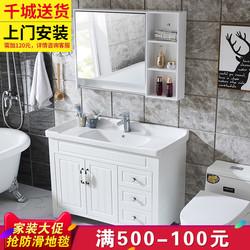 现代简约卫生间洗漱台橡木浴室柜洗手台面盆洗脸盆柜组合卫浴套装