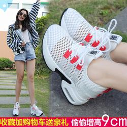 女士运动鞋夏季内增高网鞋女款2018新款镂空透气夏天网面坡跟休闲
