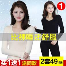 Thermal underwear women's thin section autumn clothing long trousers modal suit round neck cotton tight-fitting slim body bottoming clothes winter