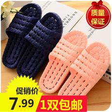 New home slippers four seasons bath leaking slippers men and women soft bottom hollow non-slip couple bathroom sandals