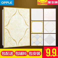 OPPLE integrated ceiling aluminum buckle board kitchen bathroom balcony ceiling gusset ceiling ceiling material KB
