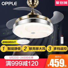 OPPLE invisible fan fan chandelier living room dining room bedroom home simple modern electric fan lamp fan light FS