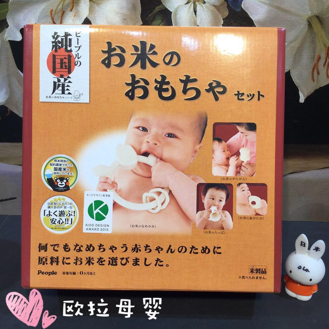 送礼 现货日本制people 日本纯大米制磨牙玩具咬咬固齿器四件套