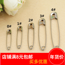 Old-fashioned simple large pin large size child safety pin insurance pin pin clothing decoration cardigan paper clips