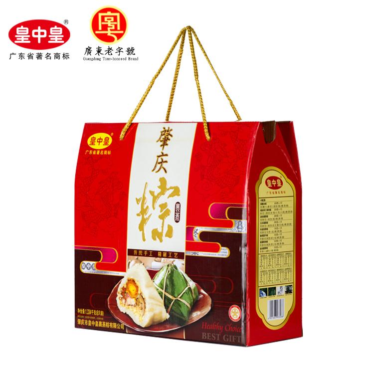 肇庆皇中皇喜气洋洋礼盒鲜肉粽内含8只广东肇庆特产裹蒸粽子包邮