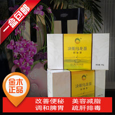 Jin Mu Ruyi Tea Cassia Oolong Tea 30 Pack Genuine Spot