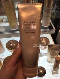 香港专柜 Shiseido/资生堂盼丽风姿抗皱洁面膏洗面奶125ML