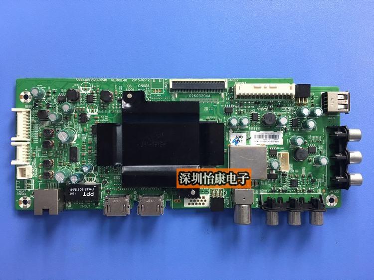 创维32E510E液晶电视主板5800-A8S620-0P40配创维屏
