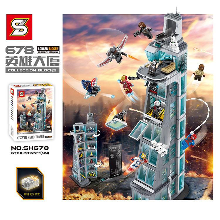 S牌复仇者联盟大厦超级英雄钢铁侠七层SH678大厦兼容乐高积木玩具