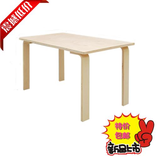 实木儿童桌椅儿童长方形桌高度可调儿童靠背椅儿童桌 【山东 青岛】