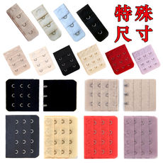 Bra button connection bra long buckle accessories 4 buckle underwear extension buckle back buckle size 3 row buckle hook