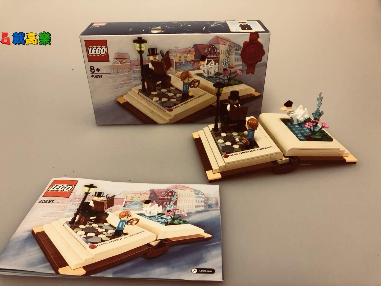 现货 乐高 LEGO 40291 创造个性 安徒生童话书 拼插积木6月新品