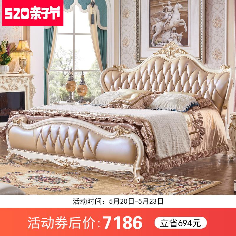 欧式实木床进口头层真皮床婚床双人床1.8米美式卧室家具主卧橡木