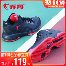 Jordan basketball shoes men's low-top sneakers 2019 new men's shoes summer breathable sneakers students high help boots summer