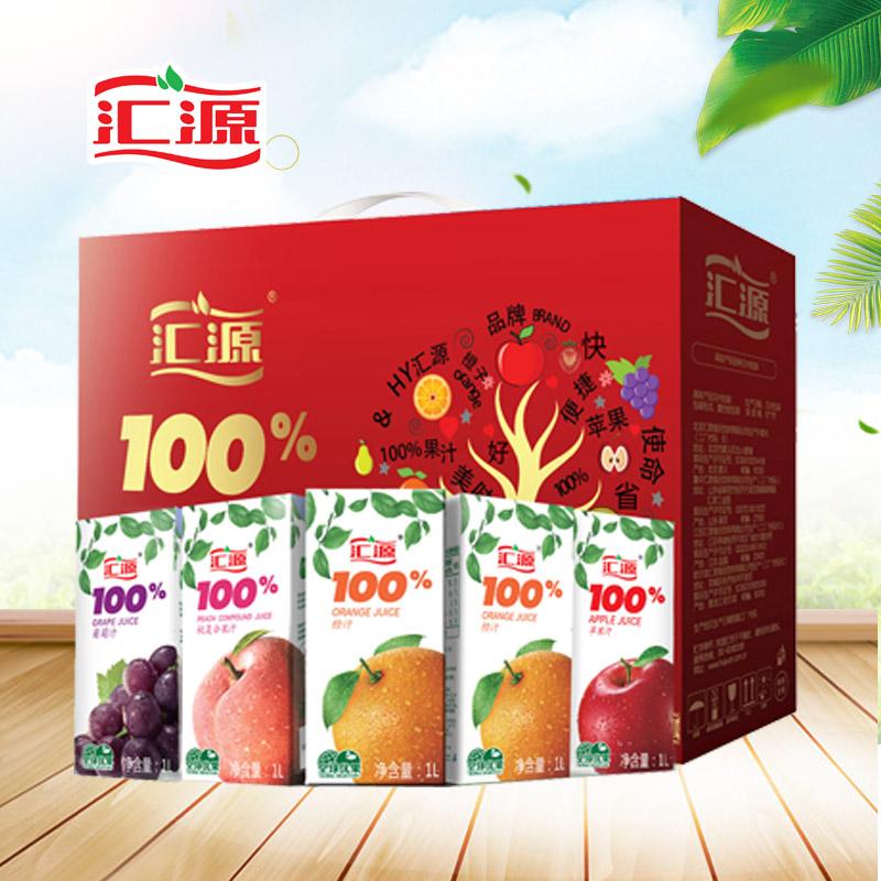 汇源果汁100%果汁臻贵礼盒混合装饮料1L*5盒送礼佳品