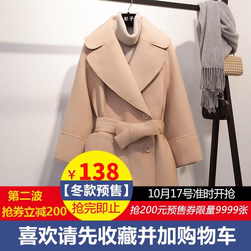 妃子2018冬季韩版时尚气质收腰毛呢外套中长款加厚大衣女0662TA