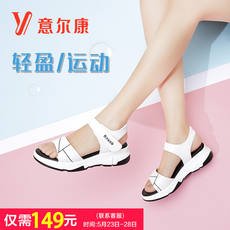 Yierkang women's shoes 2019 summer new flat bottom students students wild net red sports sandals women ins tide shoes