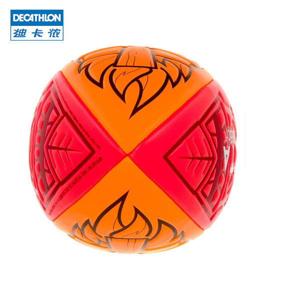 Decathlon rugby beach rugby youth training ball KIPSTA RB