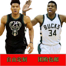 Bucks Letter Brothers 34 Basketball Suit Set Adeto Kunbo Custom DIY Printing Lot Competition Jersey