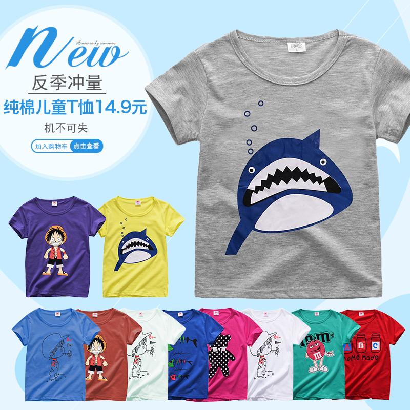 2018夏季童T恤 韩版儿童迷彩短袖T恤 男女童纯棉宝宝短袖T