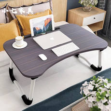 Laptop desk bed with...
