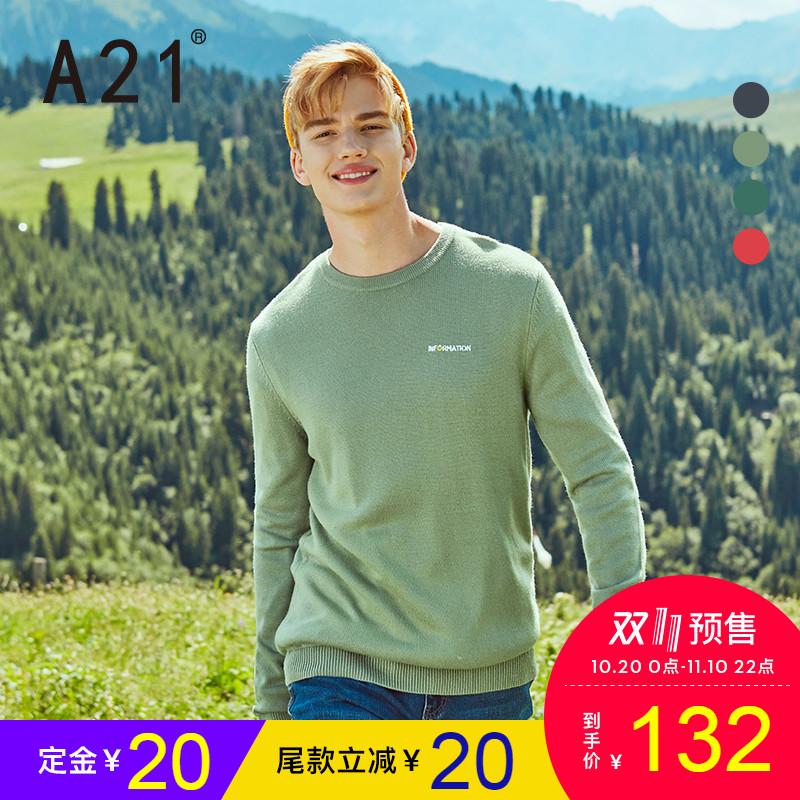 【天猫预售】A21毛衣秋季男装 纯色基础男装毛衣时尚百搭潮男上衣