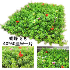 Simulation lawn plant wall background artificial plastic turf living room wall decoration garden style decoration