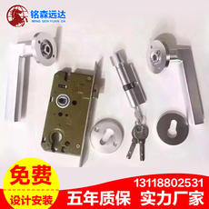 Glass partition wall accessories, ecological wooden door lock, high partition hardware accessories factory direct sales 1