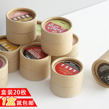 可爱镂空书签创意 小清新学生用 中国风迷你金属书签 盒装20枚入
