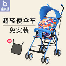 Baby good umbrella car ultra light portable baby stroller bb child stroller folding simple children's trolley summer