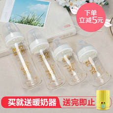 Edley wide caliber baby bottle glass explosion-proof anti-fall newborn bottle glass newborn with handle